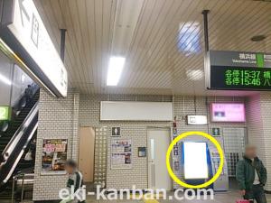 JR/成瀬駅/本屋口/№7駅看板・駅広告、写真①