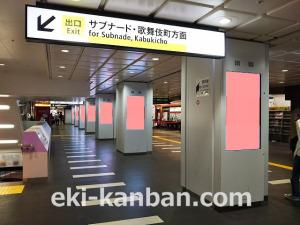 西武/西武新宿駅/西武新宿駅スマイル・ステーションビジョン駅看板・駅広告、写真 (2)