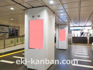 西武/西武新宿駅/西武新宿駅スマイル・ステーションビジョン駅看板・駅広告、写真 (1)
