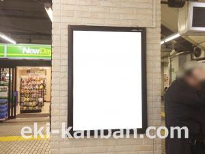 JR/飯田橋駅/本屋口/№73駅看板・駅広告、写真①