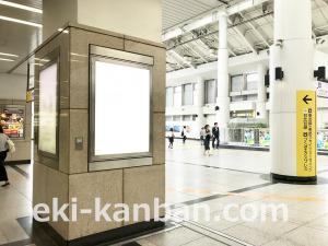 JR/北千住駅/南口改札/№9駅看板・駅広告、写真 (2)