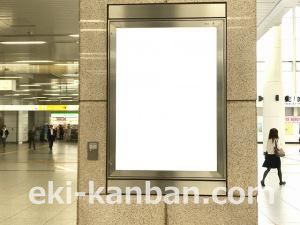 JR/北千住駅/南口改札/№9 駅看板・駅広告、写真②