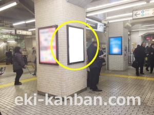 JR/飯田橋駅/本屋口/№73駅看板・駅広告、写真③