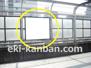 桜木町駅上り線側№6駅看板・駅広告、写真1