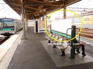 馬橋駅ホーム№0102写真2