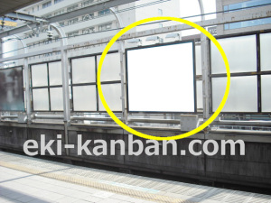 桜木町駅上り線側№6駅看板・駅広告、写真2