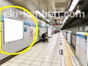 東京メトロ/東西線/九段下駅/№16駅看板・駅広告、写真2