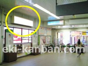 十日市場駅本屋口№4駅看板・駅広告、写真2