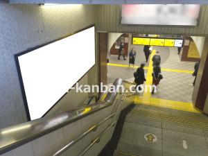 JR/吉祥寺駅/緩行ホーム/№246駅看板・駅広告、写真2