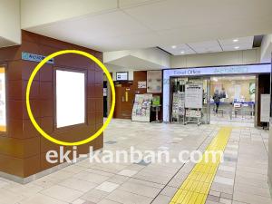 JR/吉祥寺駅/中央改札口/№9駅看板・駅広告、写真3