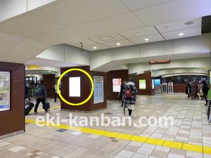 JR/吉祥寺駅/中央改札口/№9駅看板・駅広告、写真2
