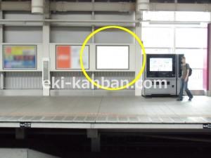 JR/武蔵境駅/高架上りホーム/№103駅看板・駅広告、写真1