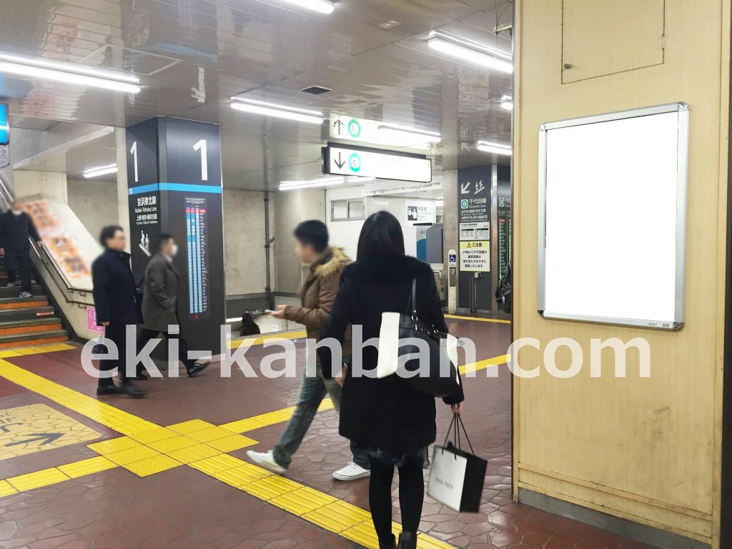 JR 西日暮里駅 本屋口№68