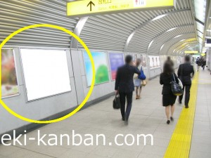 TXつくば駅コンコース№1駅看板・駅広告、写真2