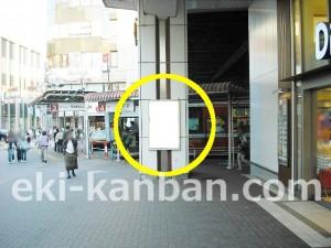 西荻窪駅本屋口№106駅看板・駅広告、写真2