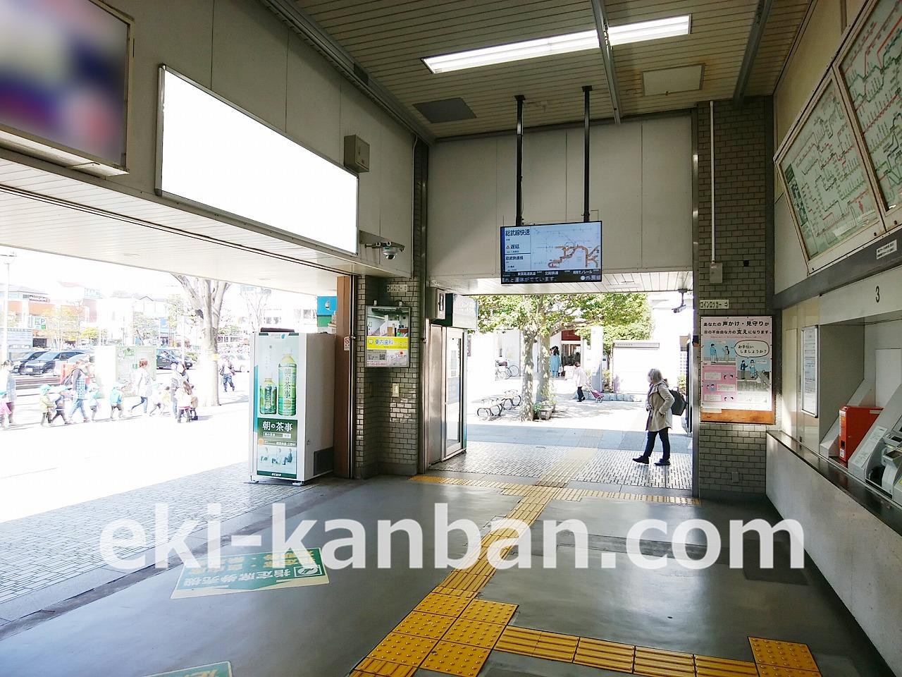 JR 洋光台駅 本屋口№32