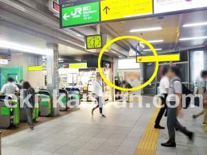 JR/東中野駅/本屋口/№1駅看板・駅広告、写真2