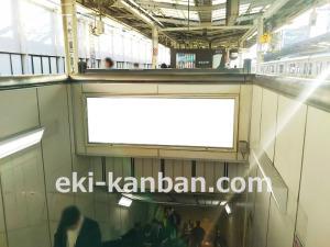 JR/阿佐ヶ谷駅/快速ホーム/№11駅看板・駅広告、写真1