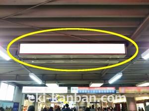 JR/柏駅/改札外通路/№68駅看板・駅広告、写真(1)