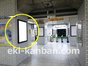 JR/飯田橋駅/本屋口/№63駅看板・駅広告、写真1