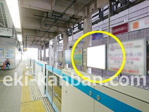 JR/さいたま新都心駅/南行線側/№3駅看板・駅広告、写真4
