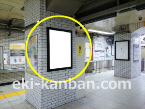 JR/飯田橋駅/本屋口/№63駅看板・駅広告、写真2