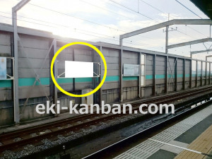 JR/南与野駅/上り線側/№11駅看板・駅広告、写真2