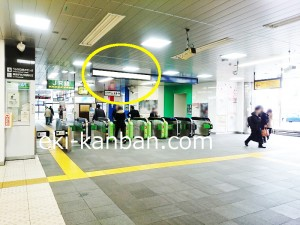 JR/市ヶ谷駅/本屋口/№79駅看板・駅広告、写真3
