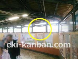 平塚駅南口№20駅看板・駅広告、写真1