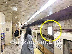 東京メトロ/銀座線/三越前駅/№7駅看板・駅広告、写真2