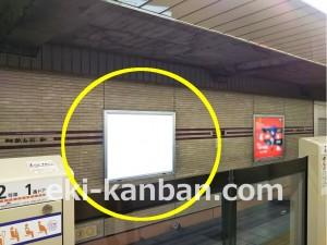 東京メトロ/銀座線/三越前駅/№3駅看板・駅広告、写真2