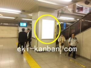 JR/戸田公園駅/本屋改札内/№13駅看板・駅広告、写真1