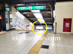 JR/柏駅/本屋改札内/№12駅看板・駅広告、写真3