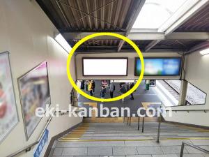 JR/柏駅/本屋改札内/№12駅看板・駅広告、写真1
