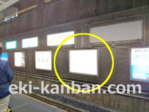 JR/御茶ノ水駅/下り線側/№110駅看板・駅広告、写真2