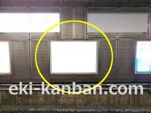 JR/御茶ノ水駅/下り線側/№110駅看板・駅広告、写真1