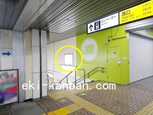 JR/北浦和駅/跨線橋西口/№40駅看板・駅広告、写真3
