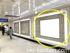 東京メトロ/日比谷線/上野駅/№3駅看板・駅広告、写真2