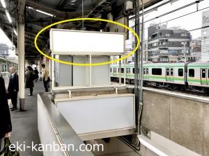 JR/鶯谷駅/南行ホーム/№1駅看板・駅広告、写真 (1)