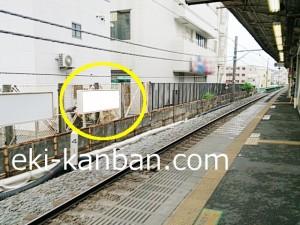戸塚駅下り線側№41駅看板・駅広告、写真2