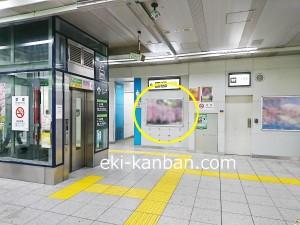 JR大塚駅_新設看板③2