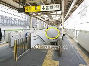 JR大塚駅_新設看板②2