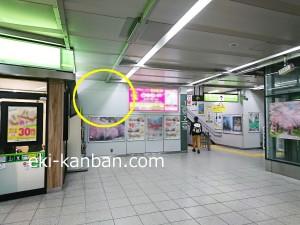 JR大塚駅_新設看板①1