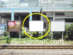 平塚駅上り線側№59駅看板・駅広告、写真1