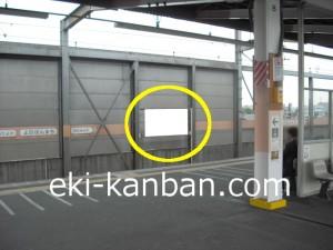 JR/与野本町駅/上り線側/№10駅看板・駅広告、写真3