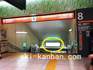 JR/大宮駅/南改札内/№28駅看板・駅広告、写真2