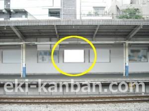 西武/井荻駅/額面/№208駅看板・駅広告、写真3