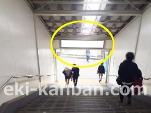 西武/鷺ノ宮駅/額面/№220駅看板・駅広告、写真3