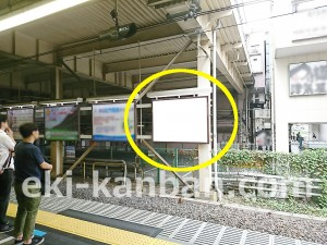 JR/川口駅/南行線側/№39駅看板・駅広告、写真2