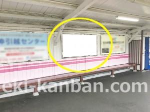西武/上井草駅/額面/№208駅看板・駅広告、写真1